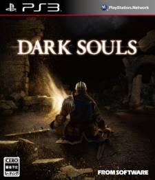 dark-souls-jaquette-jap-20052011-01