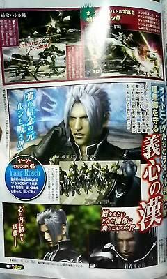 Final Fantasy XIII ffxiii 13 yaagrosch