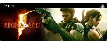 Resident Evil 5 Biohazard 5 Capcom