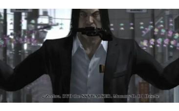 Yakuza Ryu Ga Gotoku 4 Publicité TV