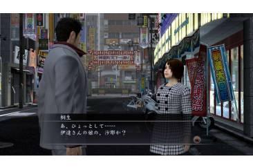 Yakuza 4 Ryu Ga Gotoku Sega démo