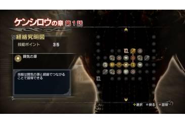 Hokuto Musô musou Fist of The North Star Hokuto No Ken Koei Kenshirô Ryuga 3