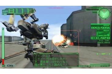Armored Core Last Raven portable psp