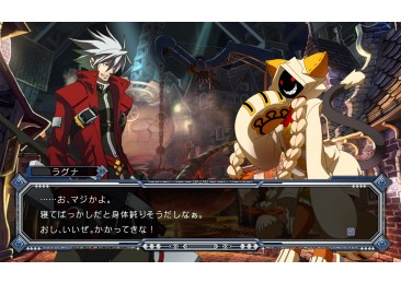 BlazBlue Continuum Shift 4