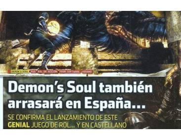demon-s-souls-espagnol