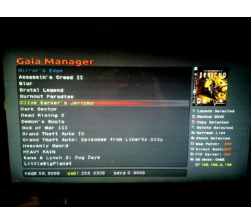 gaia-manager-screen