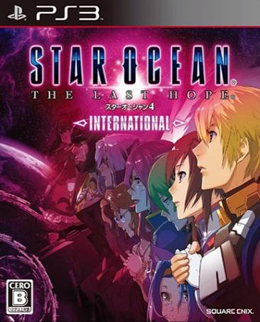 star_ocean_iv_the_last_hope_international perso6