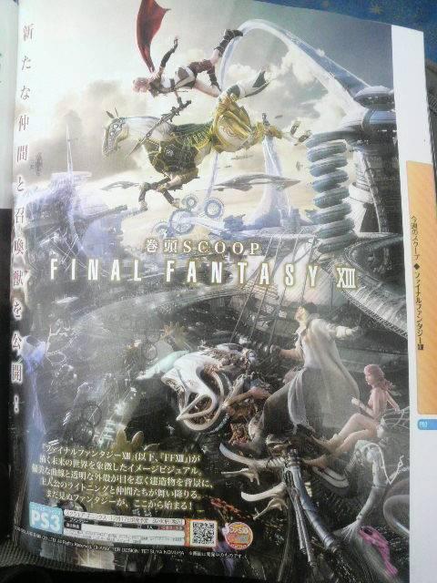 Final_fantasy_13-1