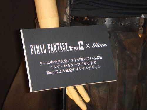 Final Fantasy Versus XIII FFVSXIII noctis14