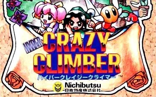 cazy climber