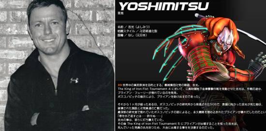 tekken film Yoshimitsu