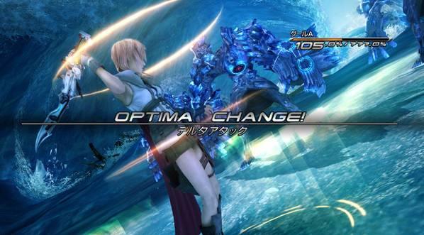 FF13_optima_change