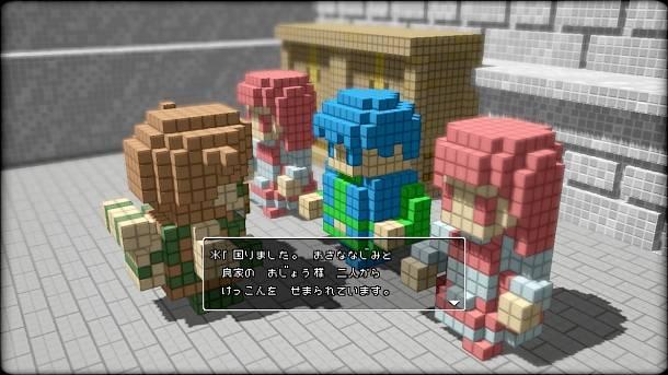 3D-Dot-Game-Heroes_2009_09-10-09_10.jpg_610