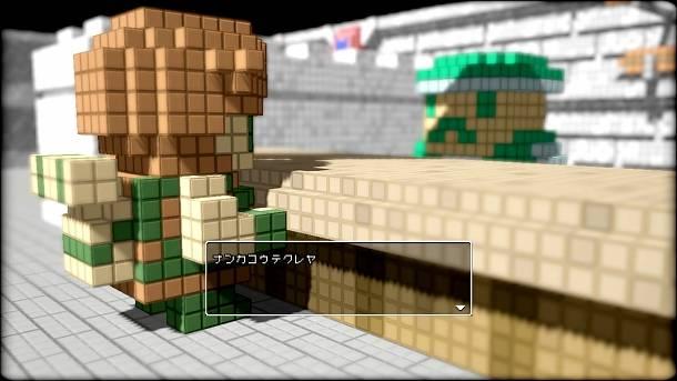 3D-Dot-Game-Heroes_2009_09-10-09_01.jpg_610