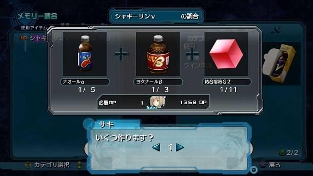 Ar-Tonelico-III_2009_10-15-09_06.jpg_610