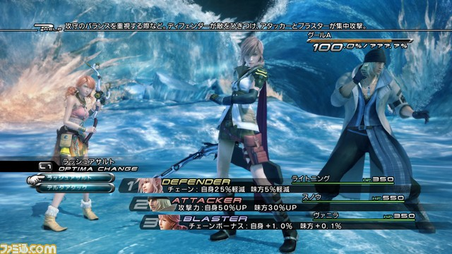 Final_Fantasy_XIII_combat