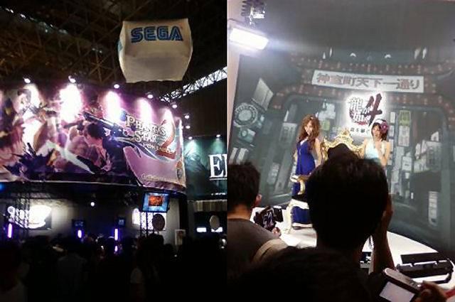 Tokyo Game Show Septembre 5