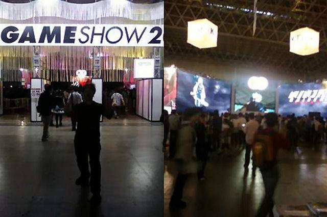 Tokyo Game Show Septembre 2