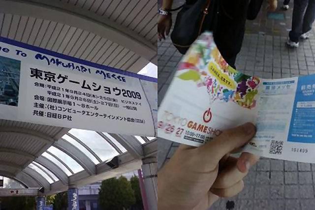 Tokyo Game Show Septembre