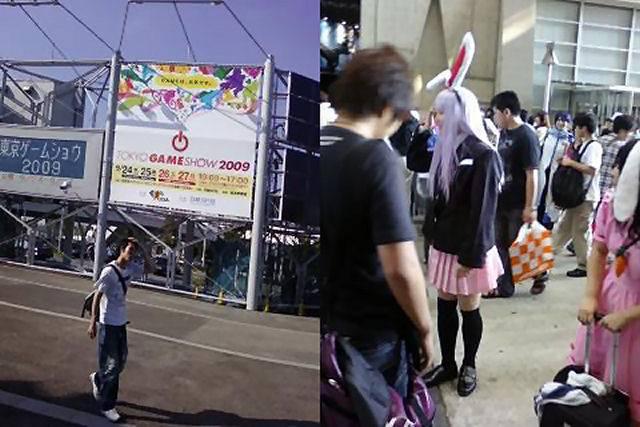 Tokyo Game Show Septembre 1