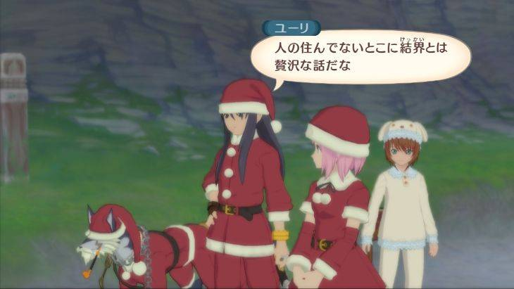 tales_of_vesperia_noel 2132393775_view
