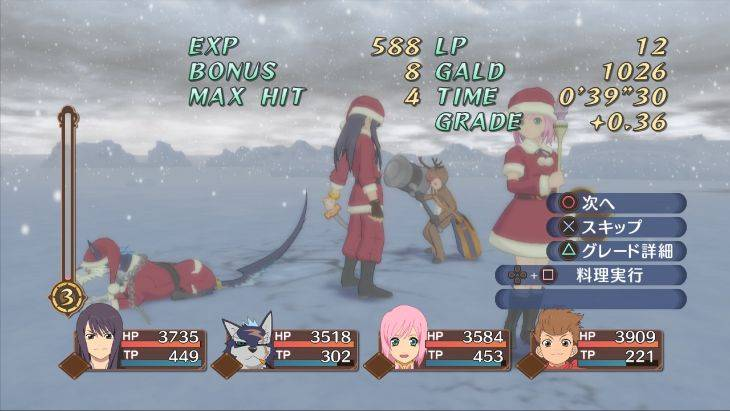 tales_of_vesperia_noel 2132393779_view