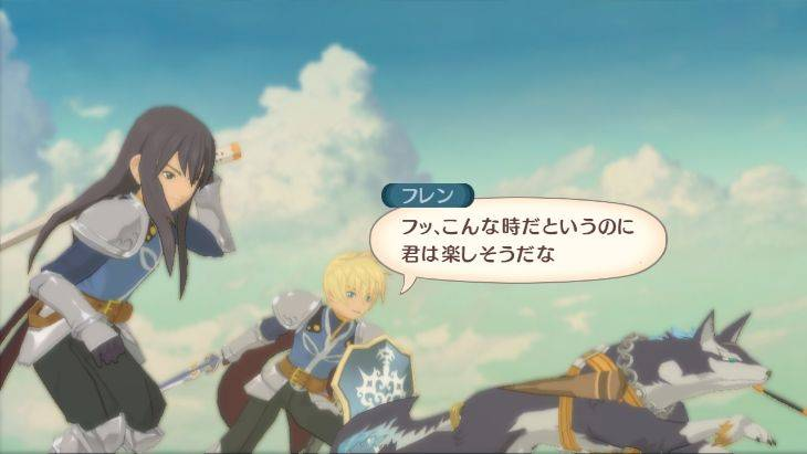 tales_of_vesperia_noel 2132393785_view
