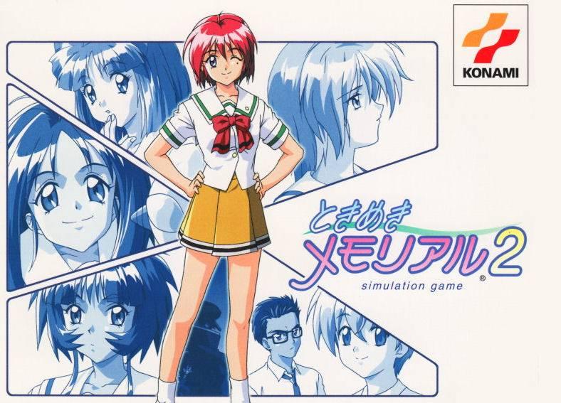 Tokimeki Memorial 2 Konami The Best