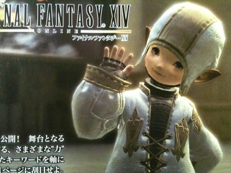 ffxiv_final_fantasy_xiv_14 perso3