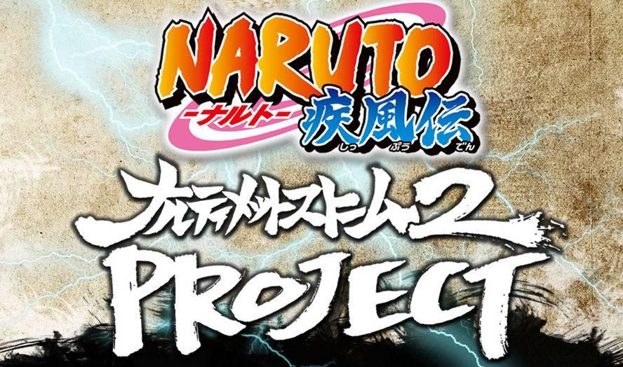 Naruto Shippûden Narutimate Storm 2 ultimate ninja