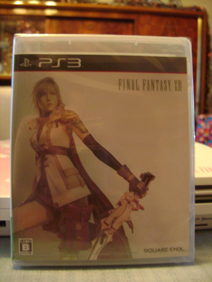 Final Fantasy XIII Lightning Edition DSC01188