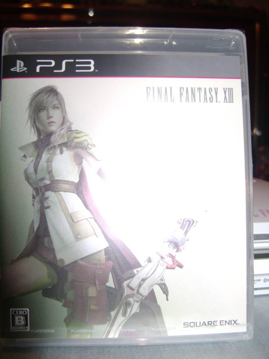Final Fantasy XIII Lightning Edition DSC01189