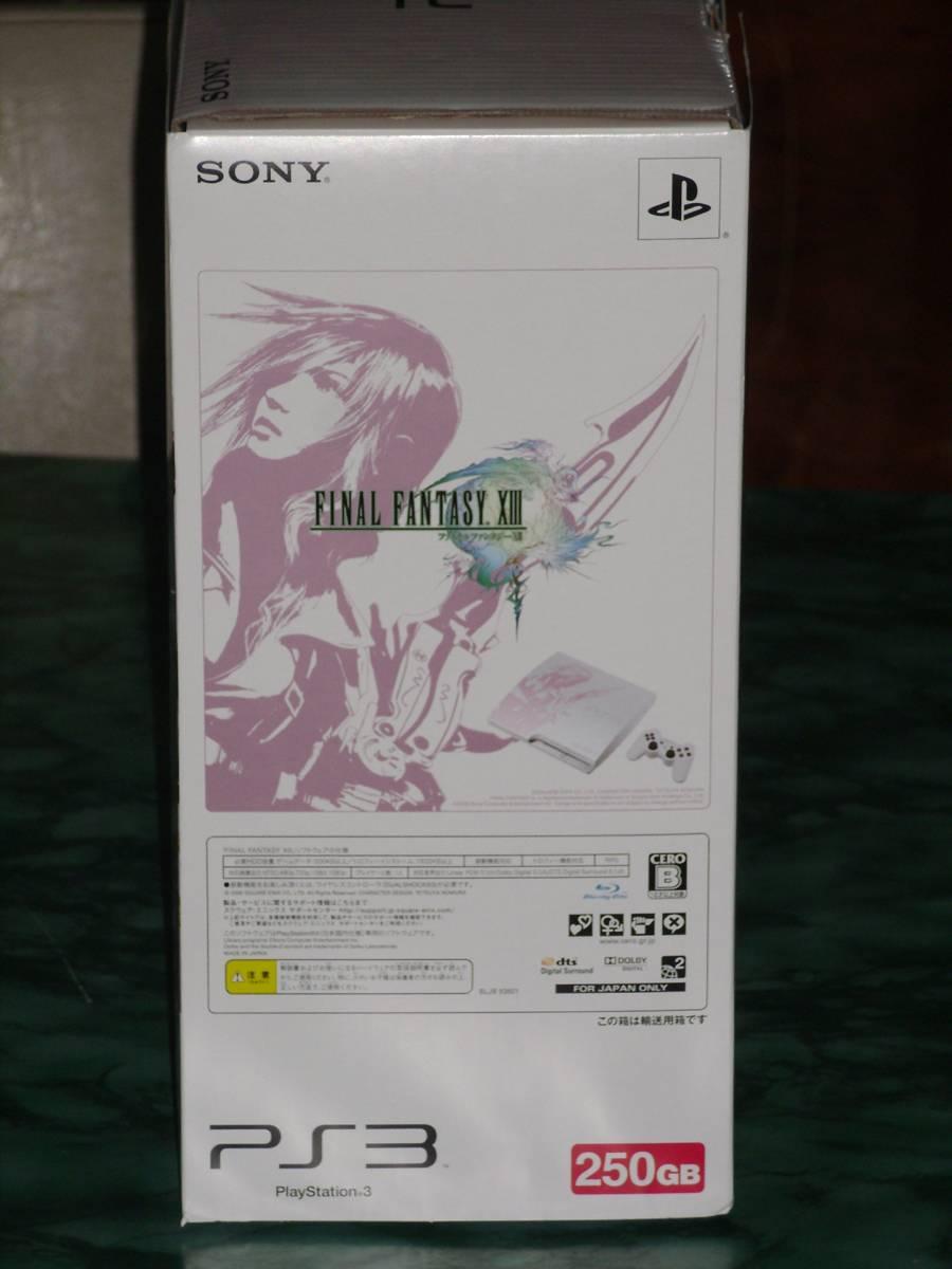 Final Fantasy XIII Lightning Edition DSC01203