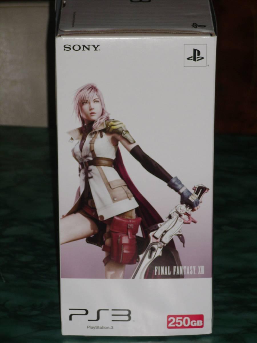 Final Fantasy XIII Lightning Edition DSC01204