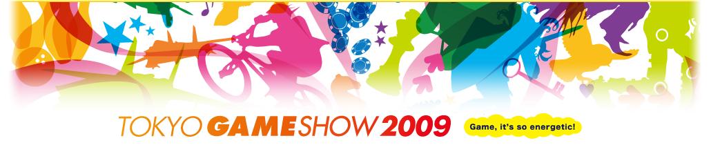 Tokyo Game Show 09 TGS Banniere Officielle