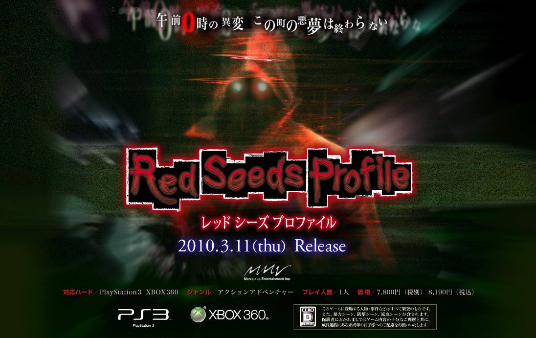 red_seeds_profile_1