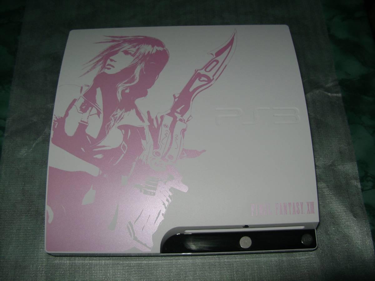 Final Fantasy XIII Lightning Edition DSC01179