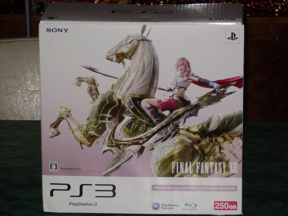 Final Fantasy XIII Lightning Edition DSC01200