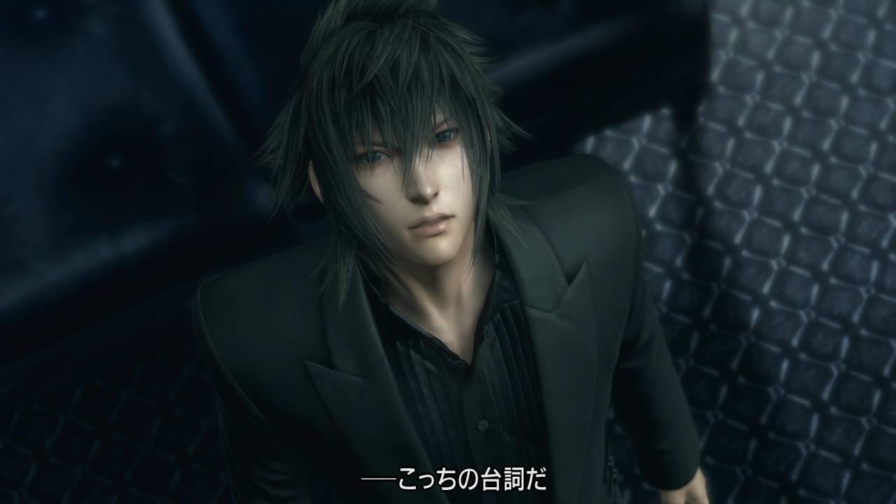 Final-Fantasy-Versus-XIII_02