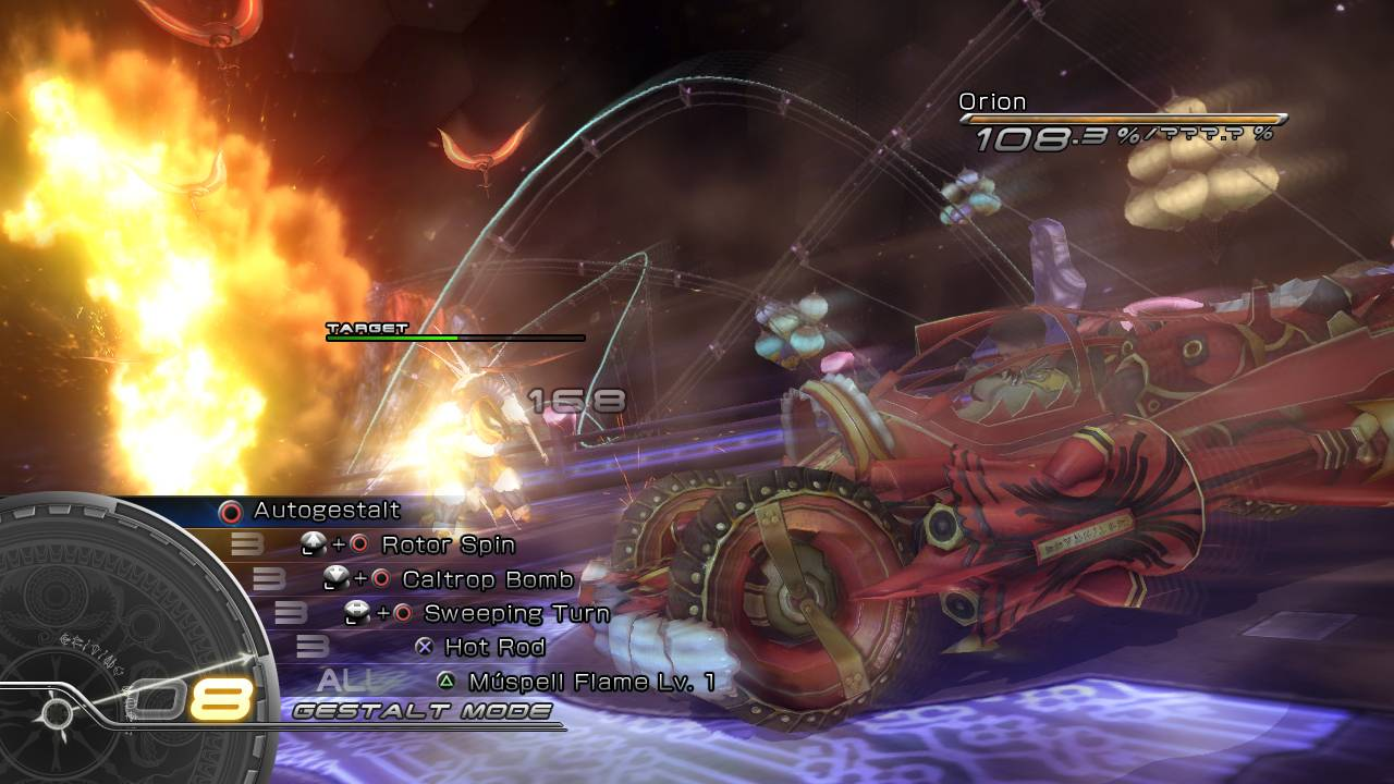 Final-Fantasy-XIII_2009_10-23-09_08