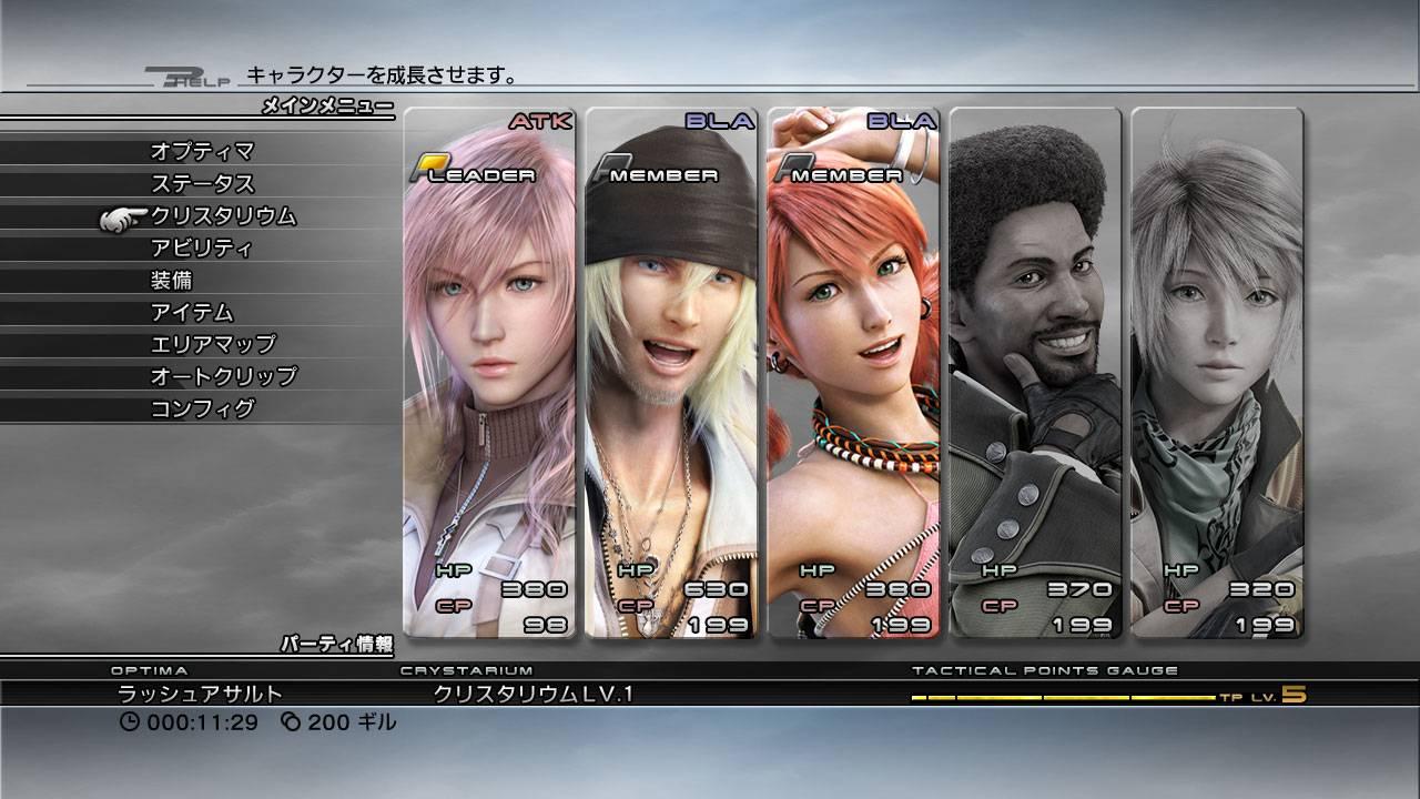 Final-Fantasy-XIII_2009_11-20-09_02