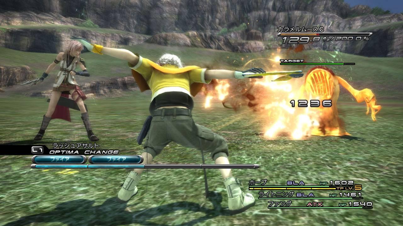 Final-Fantasy-XIII_2009_11-20-09_10