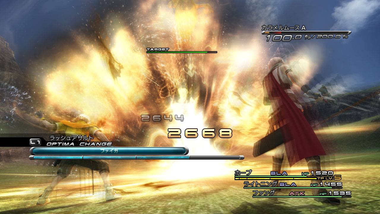 Final-Fantasy-XIII_2009_11-20-09_12