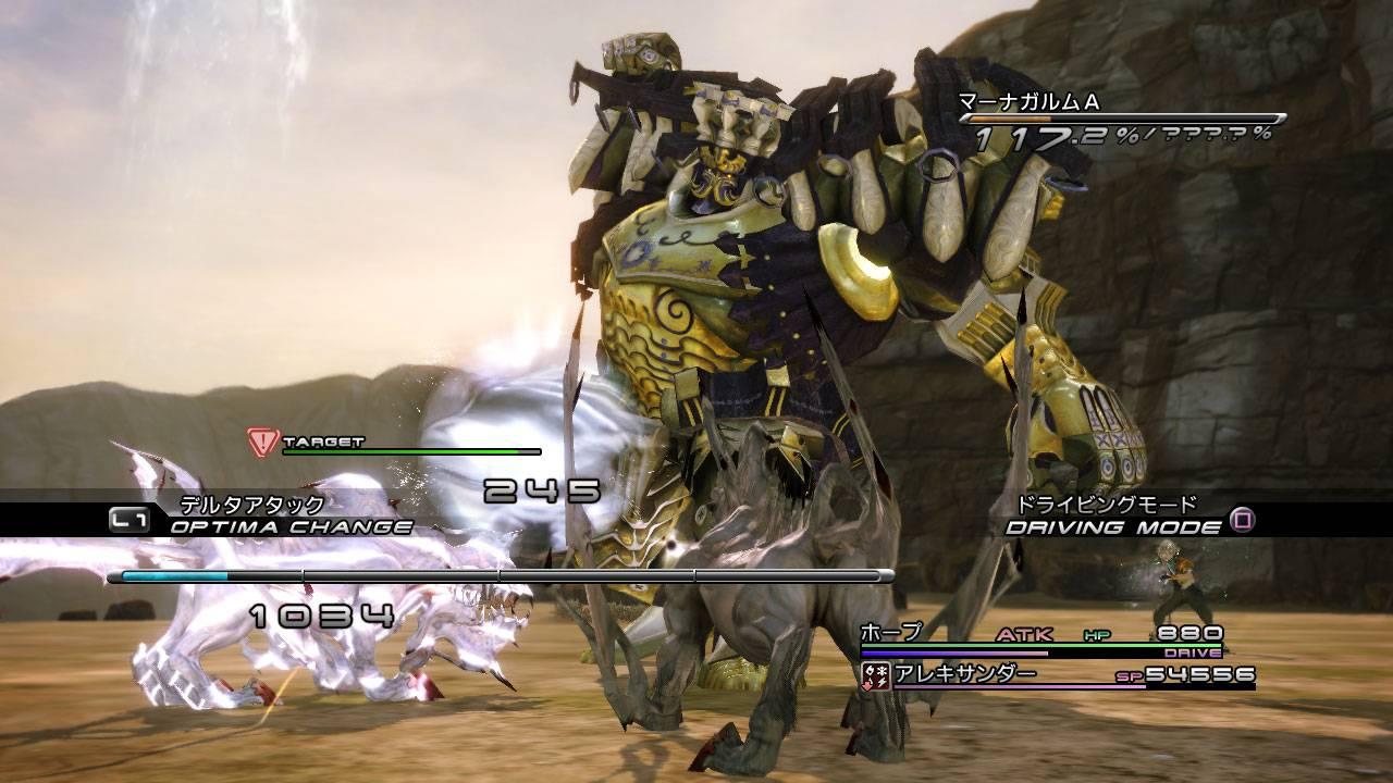 Final-Fantasy-XIII_2009_11-20-09_16