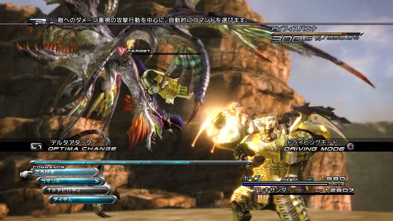 Final-Fantasy-XIII_2009_11-20-09_18