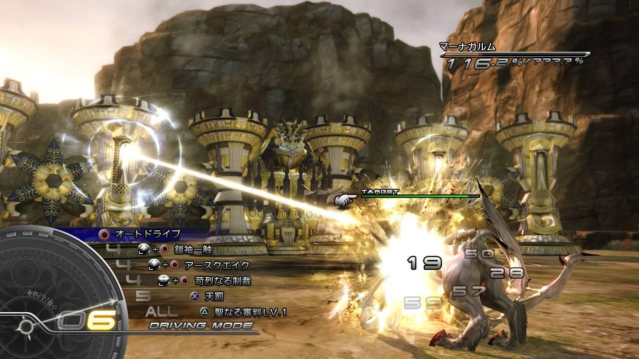 Final-Fantasy-XIII_2009_11-20-09_20