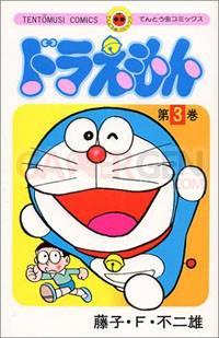 doraemon manga psp couverture