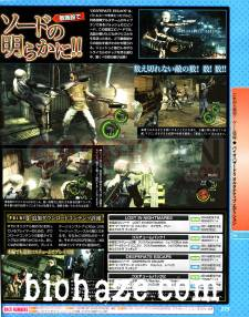 Resident Evil 5 Alternatve Edition Gold Capcom Famitsu 3