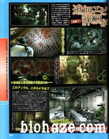 Resident Evil 5 Alternatve Edition Gold Capcom Famitsu 2