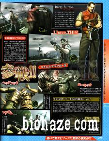 Resident Evil 5 Alternatve Edition Gold Capcom Famitsu 1